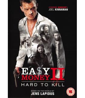 Easy Money II - Hard To Kill DVD