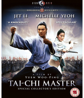 Tai-Chi Master - Ultimate Edition Blu-Ray