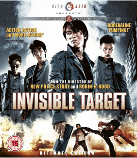 Invisible Target Blu-Ray