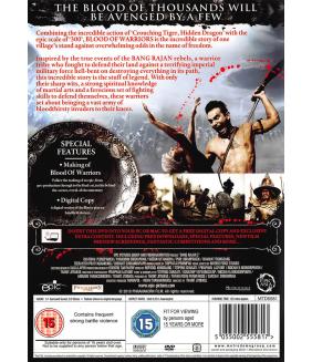 Blood Of Warriors DVD