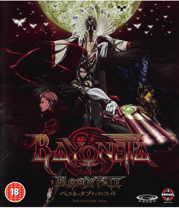 Bayonetta - Bloody Fate Blu-Ray