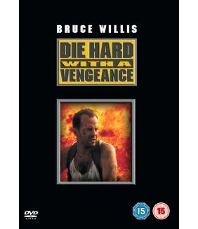Die Hard 3 - Die Hard With A Vengeance DVD