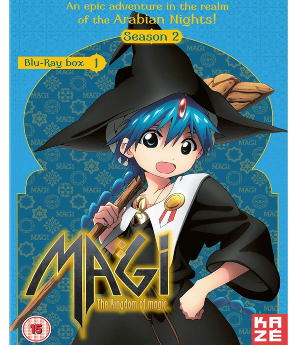 Magi - The Kingdom Of Magic Season 2 Part 1 Blu-Ray