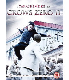 Crows Zero II DVD