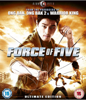 Force Of Five - Ultimate Edition Blu-Ray