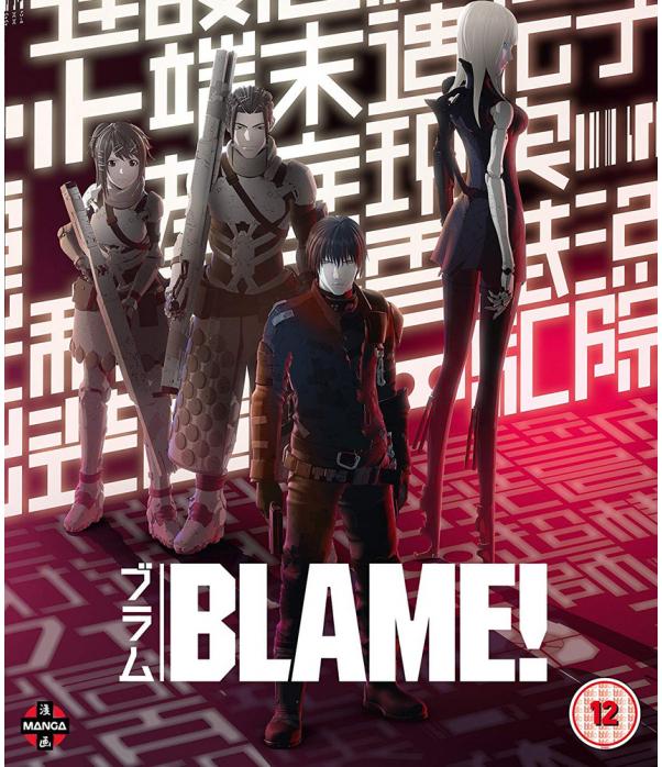 Blame Blu-Ray