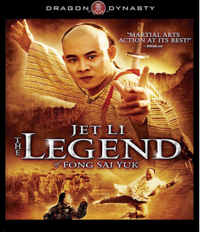 The Legend Of Fong Sai-Yuk - Ultimate Edition Blu-Ray