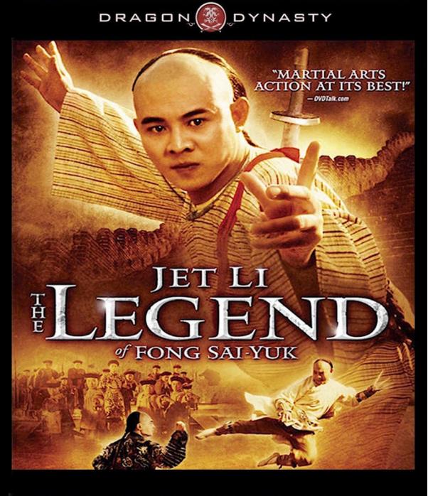 The Legend Of Fong Sai-Yuk - Ultimate Edition Blu-Ray