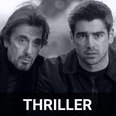 Must Own Thriller