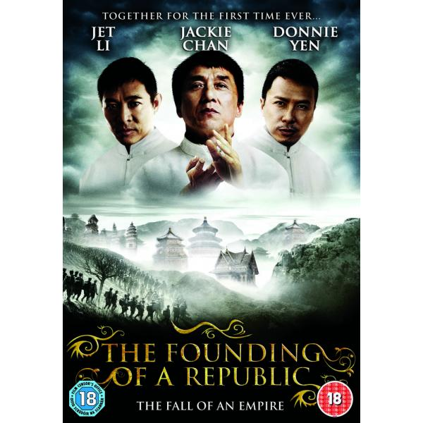 The Founding Of A Republic DVD
