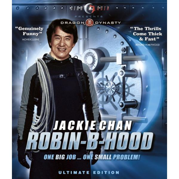 Robin B Hood - Ultimate Edition Blu-Ray