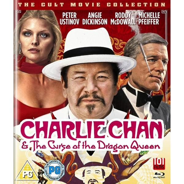 Charlie Chan And The Curse Of The Dragon Queen Blu-Ray