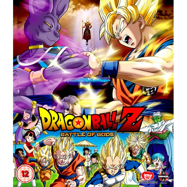 Dragon Ball Z - Battle Of Gods Blu-Ray