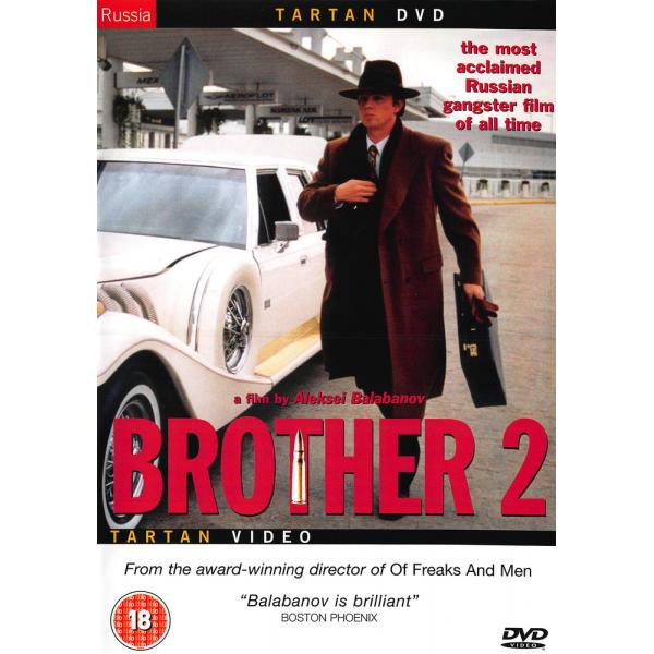 Brother 2 DVD