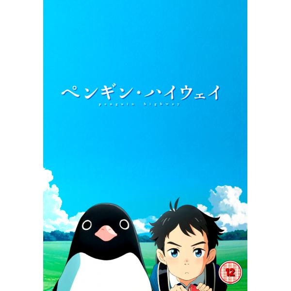 Penguin Highway DVD