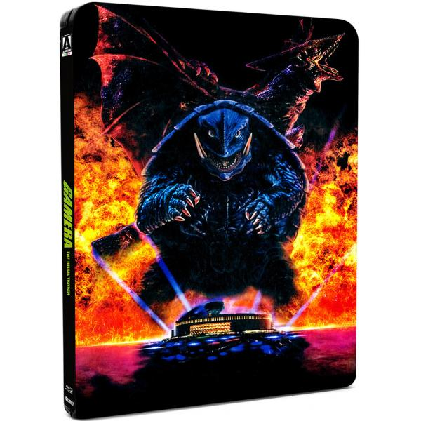 Gamera - The Heisei Trilogy Limited Edition SteelBook Blu-Ray